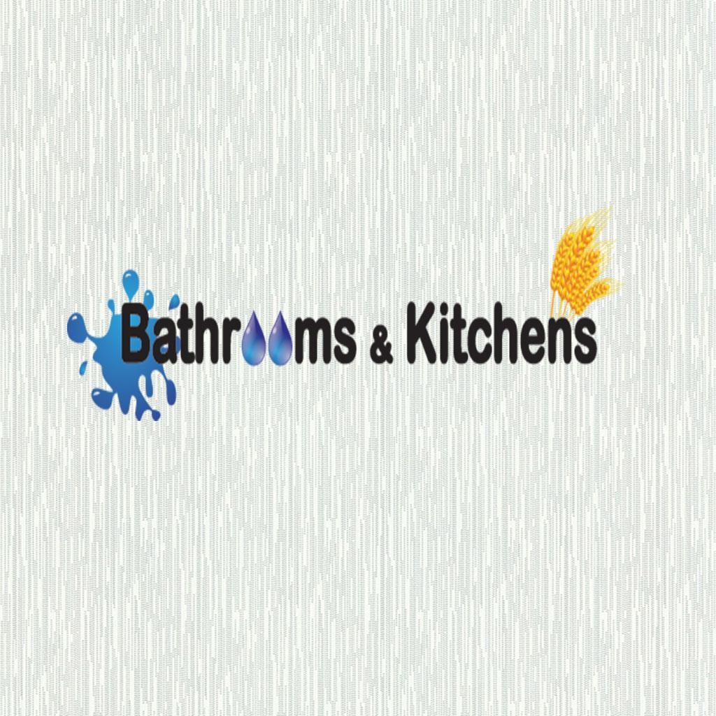 Bathroom and Kitchen Showroom